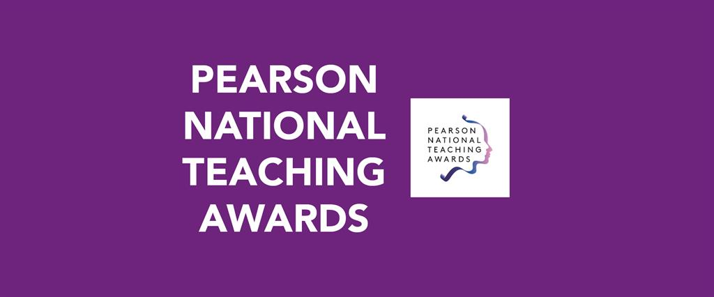 PearsonNationalTeachingAwardsbanner